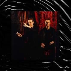 These New Puritans - Inside The Rose (CD, Red/Orange Splatter LP)